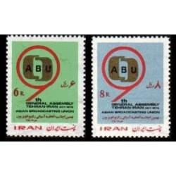 1608 - تمبر نهمین اجلاسیه اتحادیه آسیائی رادیو تلویزیون 1351