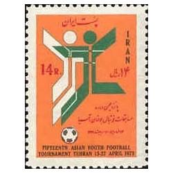 1644 - تمبر پانزدهمین دوره مسابقات فوتبال جوانان آسیا 1352