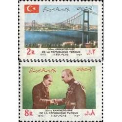 1677 - تمبر پنجاهمین سالگرد جمهوریت کشور ترکیه 1352