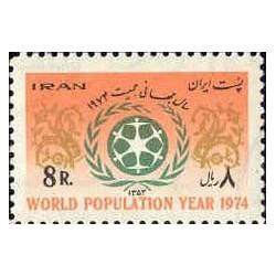 1774 - تمبر سال جهانی جمعیت(2) 1353