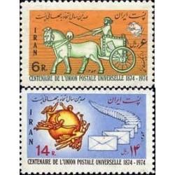 1763 - تمبر صدمین سالگرد اتحادیه پستی جهانی 1353