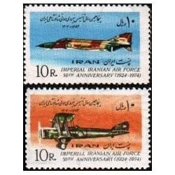 1728 - تمبر پنجاهمین سالگرد نیروی هوائی ایران 1353