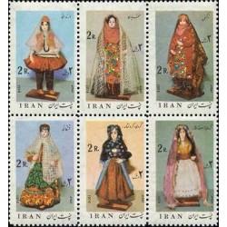 1742 - تمبر لباسهای محلی ایران 1353