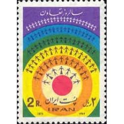 1799 - تمبر سالروز تعاون 1354