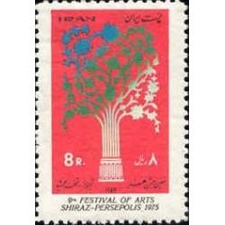 1812 - تمبر جشن هنر شیراز (9) 1354