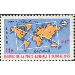 1815 - تمبر روز جهانی پست 1354