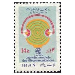 1837 - تمبر روز جهانی ارتباطات 1355