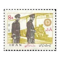 1854 - تمبر روز راه آهن 1355