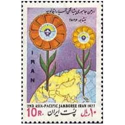 1895 - تمبر دومین جمبوری پیشاهنگی آسیا و اقیانوسیه 1356