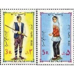 1911 - تمبر نوروز باستانی 1356
