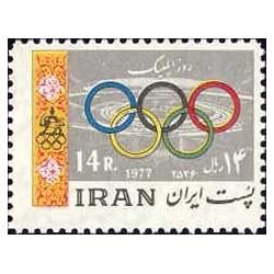 1891 - تمبر روز المپیک 1356