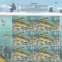 س ش ماهیگیری - سردابی - بلاروس11