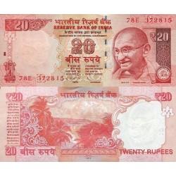 اسکناس 20 روپیه - هندوستان 2013 با حرف سر لوجه  R با سمبل جدید روپیه