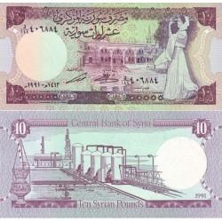 اسکناس 10 پوند - سوریه 1991