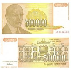 اسکناس 500000 دینار - یوگوسلاوی 1994