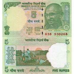 اسکناس 5 روپیه - هندوستان 2009 با حرف سر لوحه L