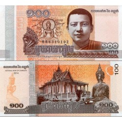 اسکناس 100 ریل - کامبوج 2014