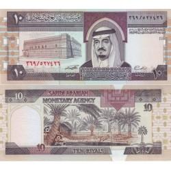 اسکناس 10 ریال - عربستان 1983