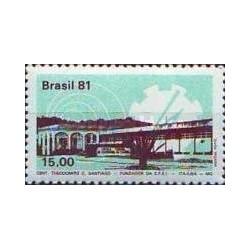 1 عدد تمبر صدمین سالگرد تئودومیرو کارنیرو بنیانگذار مدرسه مهندسی - برزیل 1981