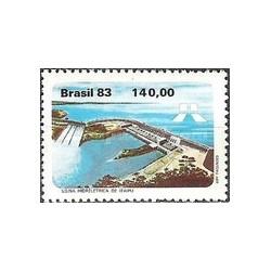 1 عدد تمبر ایتایپو پروژه هیدرو الکتریکی برزیل و پاراگوئه - برزیل 1983