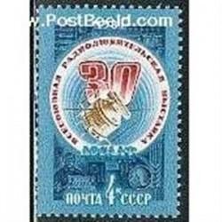 1 عدد تمبر ماهواره دوساف - شوروی 1981