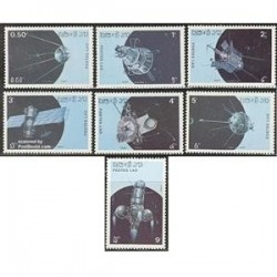 7 عدد تمبر  فضا - لائوس 1987