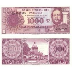 اسکناس 1000 گورانی - پاراگوئه 2002
