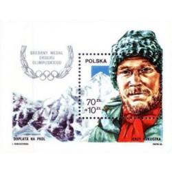 سونیرشیت مدال نقره المپیک Jerzy Kukuczka  - لهستان 1988