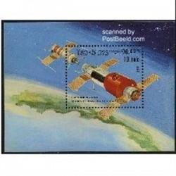 سونیرشیت پروازهای فضائی - لائوس 1986