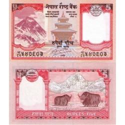اسکناس 5 روپیه - نپال 2010