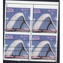 ارور دندانه تمبر سری پستی پلها - پل جوادیه 20700 ریالی - بلوک شماره 4
