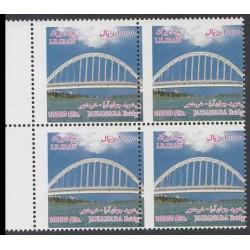 ارور دندانه تمبر سری پستی پلها - پل شهید جهان آرا خرمشهر 10000 ریالی - بلوک شماره 1