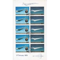 مینی شیت حمل و نقل  - ب 2 - ممهور به مهر روز انتشار - کره شمالی 1987