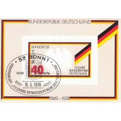 سونیرشیت برجسته بیست و پنجمین سالگرد جمهوری - ممهور به مهر روز انتشار -جمهوری فدرال آلمان 1974