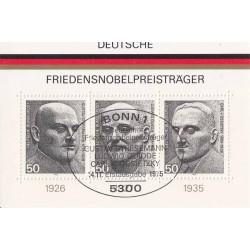 سونیرشیت برندگان جایزه صلح نوبل -  ممهور به مهر روز انتشار - جمهوری فدرال آلمان 1975