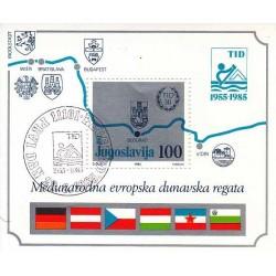 سونیرشیت کمیسیون اروپائی کشتیرانی دانوب - ممهور به مهر روز انتشار - یوگوسلاوی 1985