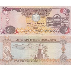 اسکناس 5 درهم - امارات متحده عربی 2013