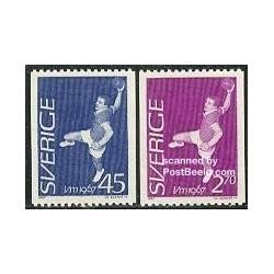 2 عدد تمبر هندبال - سوئد 1967