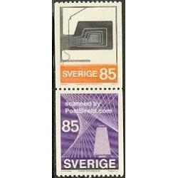 2 عدد تمبر صنعت نساجی و چرم  - سوئد 1974