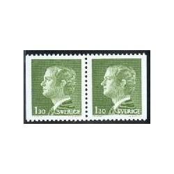 2 عدد تمبر سری پستی - جفت بوکلت - سوئد 1976