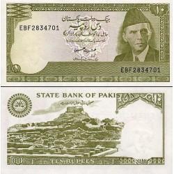 اسکناس 10 روپیه - پاکستان 1999 امضا عشرت حسین