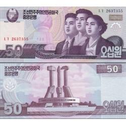 اسکناس 50 وون - کره شمالی 2002