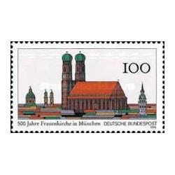 1 عدد تمبر صدمین سالگرد کلیسای Frauen Kirche در مونیخ - جمهوری فدرال آلمان 1994