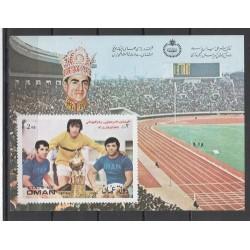 س ش بزرگان فوتبال ایران - عمان