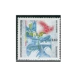 1 عدد تمبر نمایشگاه جهانی اکسپو 2000 - هانوفر - جمهوری فدرال آلمان 1999