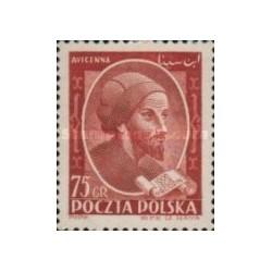 1 عدد تمبر هزارمین سالگرد تولد ابن سینا - لهستان 1952