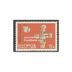 1 عدد تمبر سال بین المللی زنان - قبرس 1975