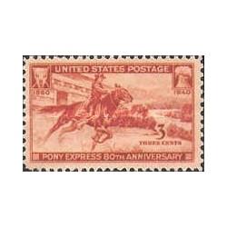 1 عدد تمبر پست چاپاری - Pony express - آمریکا 1940