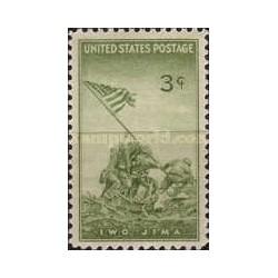 1 عدد تمبر پایگاه هوائی آیو جیما - آمریکا 1945