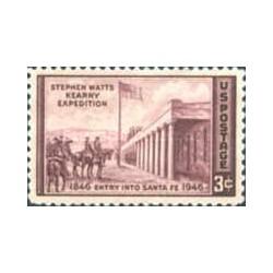 1 عدد تمبر اعزام کرنی - آمریکا 1946